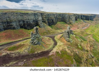 Dva Brata Rock (Saami tract). Sredniy Peninsula. Barents Sea, Murmansk region. Russia. Aerial - Shutterstock ID 1452874229