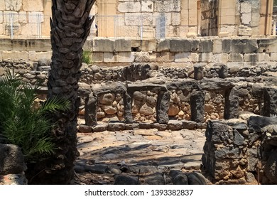 Dwelling at Capernaum archaeology site from time of St. Peter and Jesus in Israel