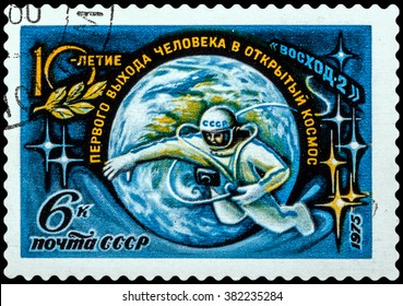 DZERZHINSK, RUSSIA - FEBRUARY 11, 2016: A postage stamp of USSR shows Alexey Arkhipovich Leonov (1934), Soviet cosmonaut, circa 1975