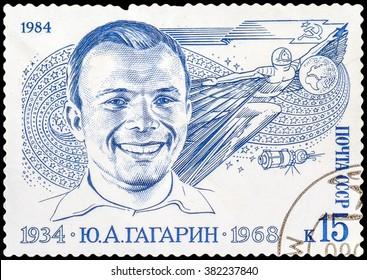 DZERZHINSK, RUSSIA - FEBRUARY 11, 2016: A postage stamp of USSR shows Yuri Gagarin (1934-68), circa 1984