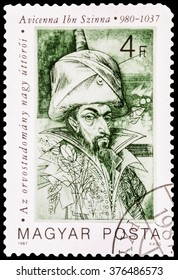 DZERZHINSK, RUSSIA - JANUARY 18, 2016: A postage stamp of HUNGARY shows Medical Pioneers - Avicenna Ibn Szinna (980-1037), circa 1987