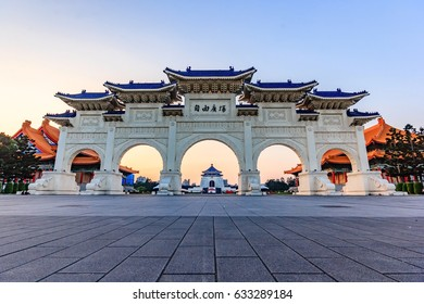 "Early morning at the Archway of Chiang Kai Shek Memorial Hall, Tapiei, Taiwan. The meaning of the Chinese text on the archway is ""Liberty Square""."