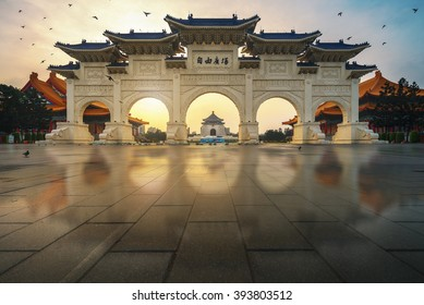 "Early morning at the Archway of CKS (Chiang Kai Shek) Memorial Hall, Tapiei, Taiwan. The meaning of the Chinese text  on the archway is ""Liberty Square""."