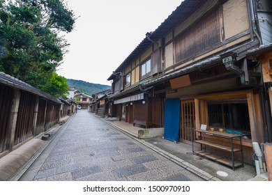 Early morning in Gion District, Kyoto, Japan