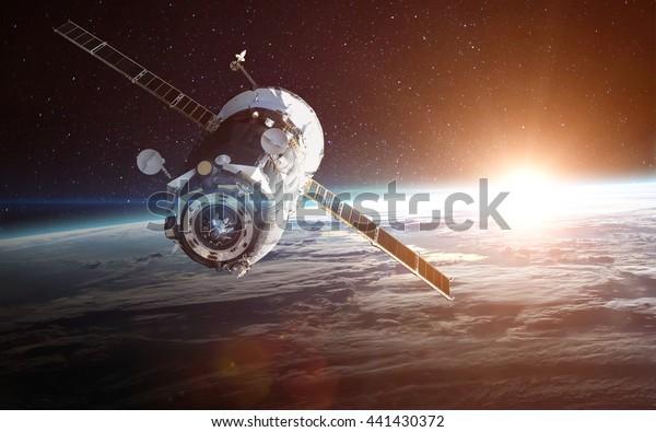 Erdsonnenaufgang. Elemente der NASA