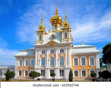 East Chapel of Petergof Palace in St. Petersburg. Russia