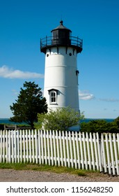 The East Chop lighthouse tower, an island beacon on Martha's Vineyard, is constructed of cast iron. It is a favorite attraction for tourists.