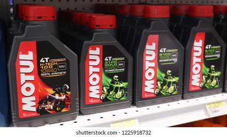 East Java, Indonesia - November 9, 2018. MOTUL motor oil in a 1-liter bottle is packed in the store