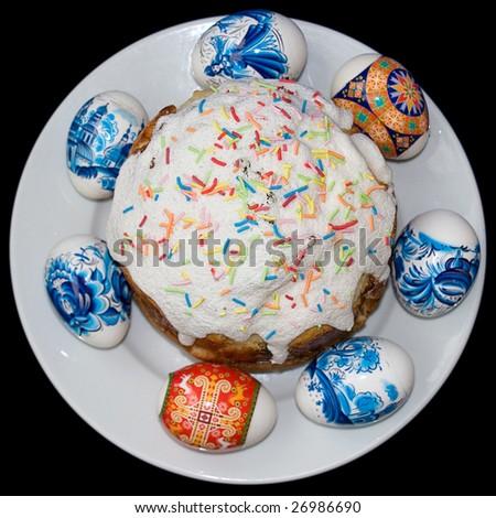 Easter Cake Easter Eggs Orthodox Easter Stock Photo Edit Now