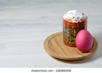 Easter cake and painted egg