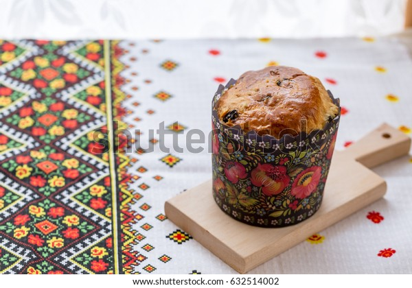 Easter cake with raisin and fruits with Ukrainian decorations