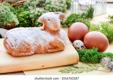 Easter lamb cake.