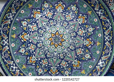 Eastern ornament on the wall with the inscription Allah, Registan, Samarkand