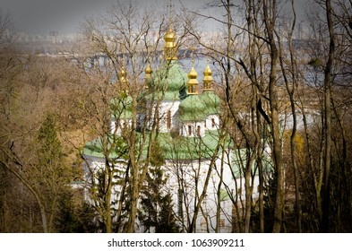 Eastern Orthodox Church in Kiev