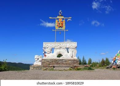 "Eastern Sayan mountains. The border of the Krasnoyarsk Territory. The beautiful marble stele says ""Krasnoyarsk Territory""."