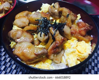 Easy cooking of Tori yaki Don, it cooked by chicken fried with sweet soy sauce put on the egg and rice and the last seaweed on top