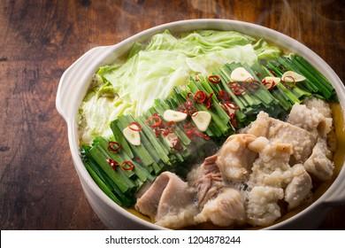 Eat motsu nabe