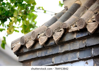 The eaves of the ancient Chinese architecture