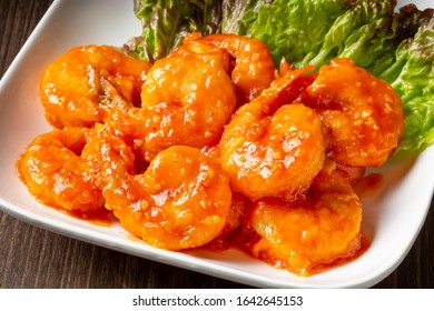 Ebi Chili High Res Stock Images Shutterstock