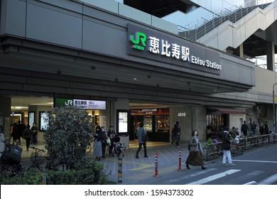 EBISU, TOKYO/JAPAN - NOVEMBER 17, 2019: JR (Japan Railway) Ebisu station in Shibuya ward, downtown Tokyo.