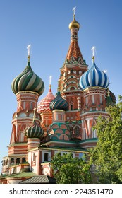 Eccentric Cupolas of St. Basil's Cathedral on Red Square in Moscow. The well-known churchl was built on the Red Square in middle of 16th century.