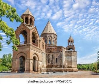 Echmiadzin Cathedral. Armenia