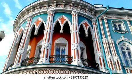 eclectic style building