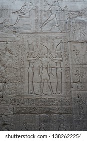 Edfu, Egypt: Detail of wall with carvings at the temple of Edfu, the largest temple dedicated to Horus and Hathor of Dendera.