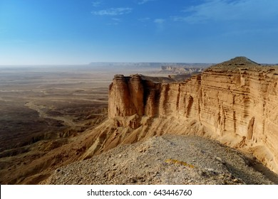 The Edge of the World in the Desert, Kingdom of Saudi Arabia