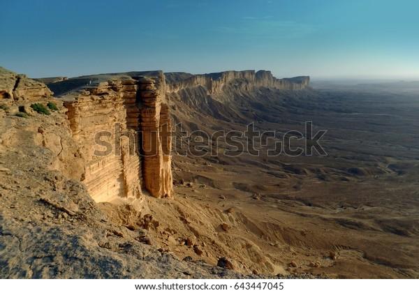 Edge of the World, Kingdom of Saudi Arabia
