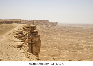 Edge of The World near Riyadh, KSA