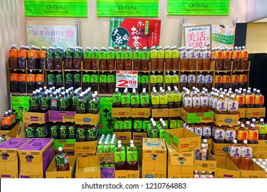 EDGEWATER, NJ -26 AUG 2018- Bottles of green tea from the brand Oi Ocha for sale at the Japanese grocery store Mitsuwa in New Jersey.