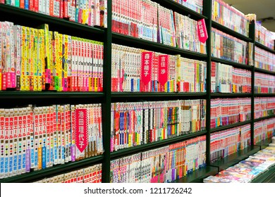 EDGEWATER, NJ -26 AUG 2018- View of manga Japanese graphic comic books in a Japanese bookstore next to the Mitsuwa Marketplace store in Edgewater, New Jersey.