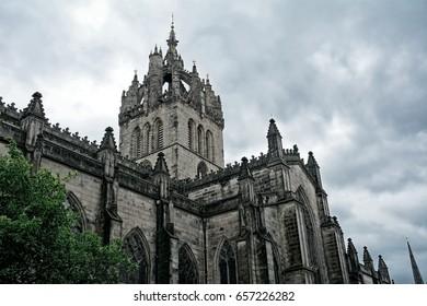 EDINBURGH, SCOTLAND - JUNE 1: St. Gile's Cathedral 1 June, 2017 at Edinburgh. St. Gile's is the main cathedral of Edinburgh.