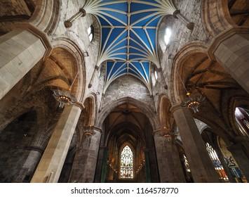 EDINBURGH, UK - CIRCA JUNE 2018: St Giles Cathedral church (aka High Kirk of Edinburgh) interior view