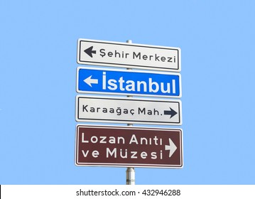 EDIRNE, TURKEY, 02.04.2016: Turkey welcome travel landmark landscape map tourism immigration refugees migrant business. Road Map of Istanbul against the blue sky