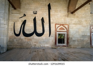 EDIRNE - TURKEY, JULY 12: Calligraphy on a wall of Old Mosque from in Edirne on july 12, 2016. The Old Mosque is an early 15th century Ottoman mosque in Edirne, Turkey