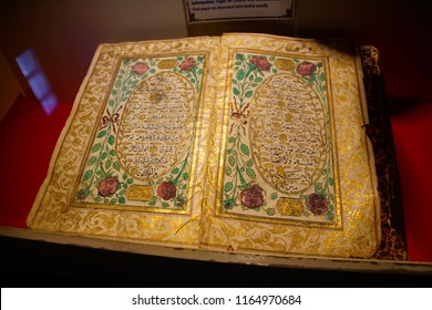 EDIRNE, TURKEY - MAY 2, 2018 -Quran with Nesih style arabic calligraphy, at a medical museum in Edirne,Turkey