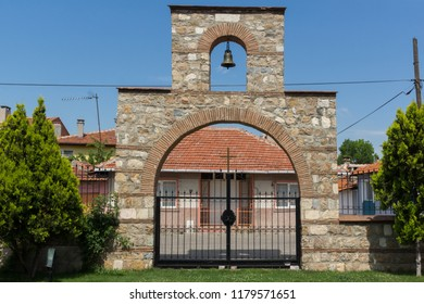 EDIRNE, TURKEY - MAY 26, 2018: Medieval Bulgarian church of Saint Constantine and Saint Helena in city of Edirne,  East Thrace, Turkey