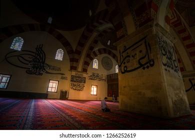 Edirne, Edirne / Turkey - September 2017: Old Mosque , Edirne Turkey