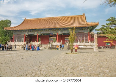 Editorial: CHANGPING, CHINA, April 4, 2019 - People going through the entrance gate towards the Ming Graves