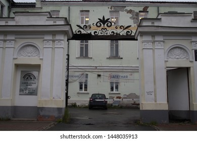 Editorial license. Russia. Yekaterinburg. June 2019. Cityscape: fragment of the house 2A Pushkin street. Fretwork and decoration elements of buildings.