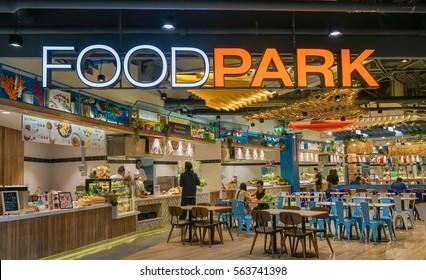Imágenes, fotos de stock y vectores sobre Food Court