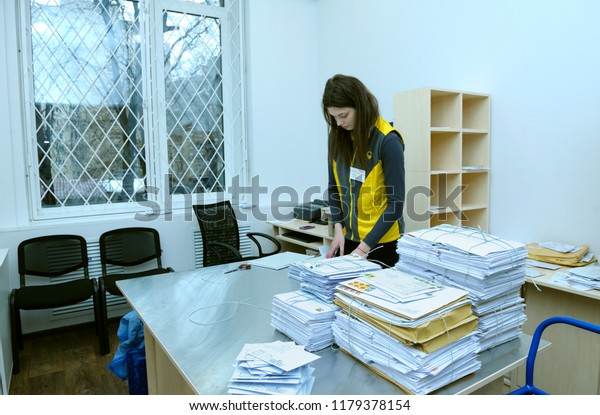 Editorial Use Only Post Office Sorting Stock Photo Edit Now