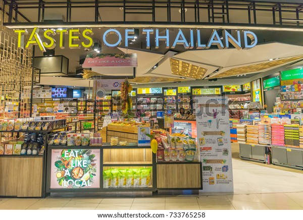 Editorial Use Only Thai Food Store Stock Photo (Edit Now