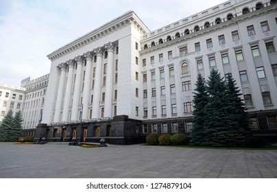 Editorial use only. View of the building of the Administration of President of Ukraine, façade, main entrance. November 5, 2018. Kiev, Ukraine