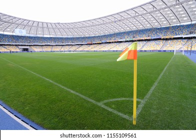 Editorial use only. View of the Olympic National Sports Complex stadium: corner flag on a football field and empty stands. March 16, 2018. Kiev, Ukraine