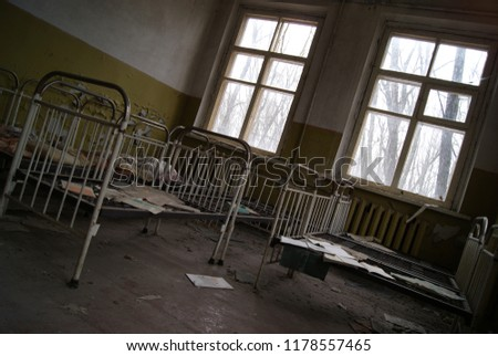 eerie abandoned orphanage after chernobyl disaster stock photo edit