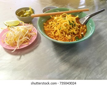 Egg Noodle in Chicken Curry (Kao Soi Kai ) is food of Northern Thai Noodle Curry Soup with Chicken.