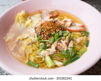Egg noodle soup with wonton or dumpling, crab meat and red pork